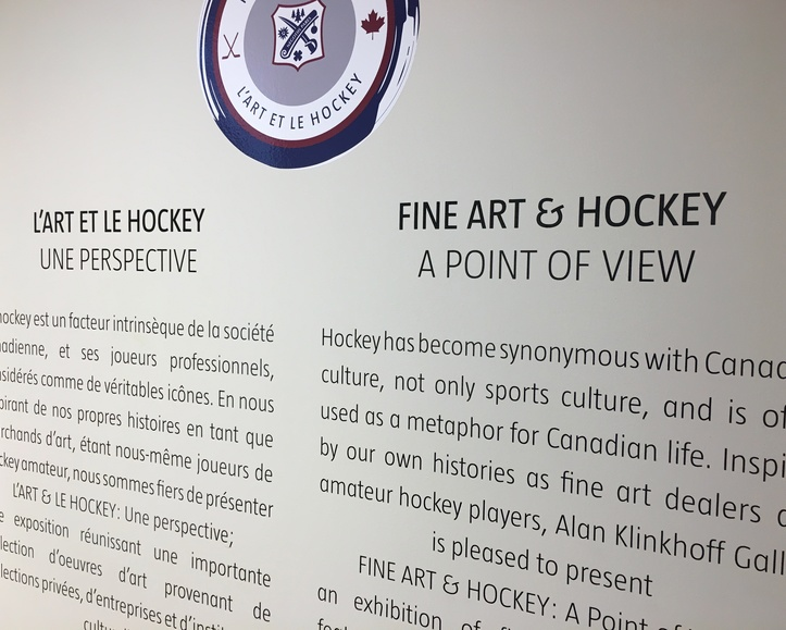 """Fine Art & Hockey: A Point of View"" exhibition to open in Montreal, October 15"